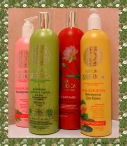 natura_siberica_shampoo